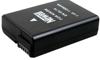 Newell akumulator EN-EL14